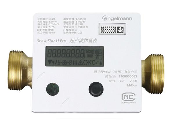 Sensostar ®S3E系列