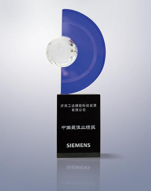 中国最佳业绩奖